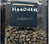 Арабика «Honduras»  (крепкий)