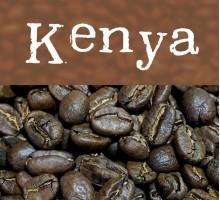 Арабика «Kenya», Кения (ароматный)
