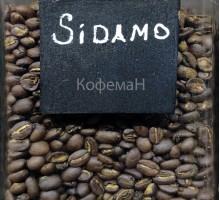 Арабика «Эфиопия» Sidamo  (мягкий)